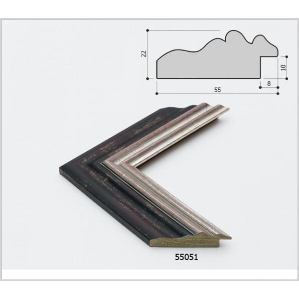 Серия BC 55050 (1)