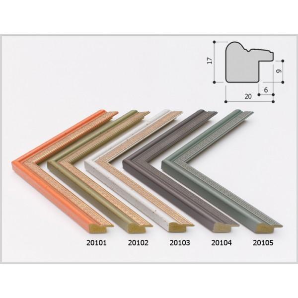 Серия 20100 (1-5)